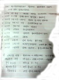 동북아선교지소식.jpeg