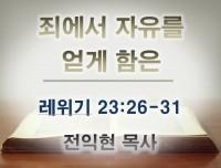 20200502_PPT 청소년부.jpg