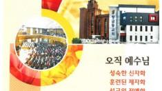 교회주보20092701.jpg