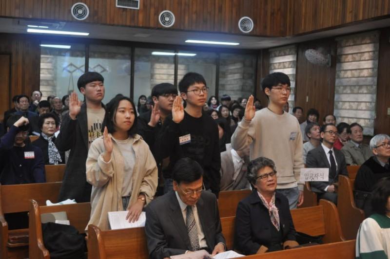 입교자 서약 입교자 : 안치원, 김진성, 박은총, 이성겸, 김한민
