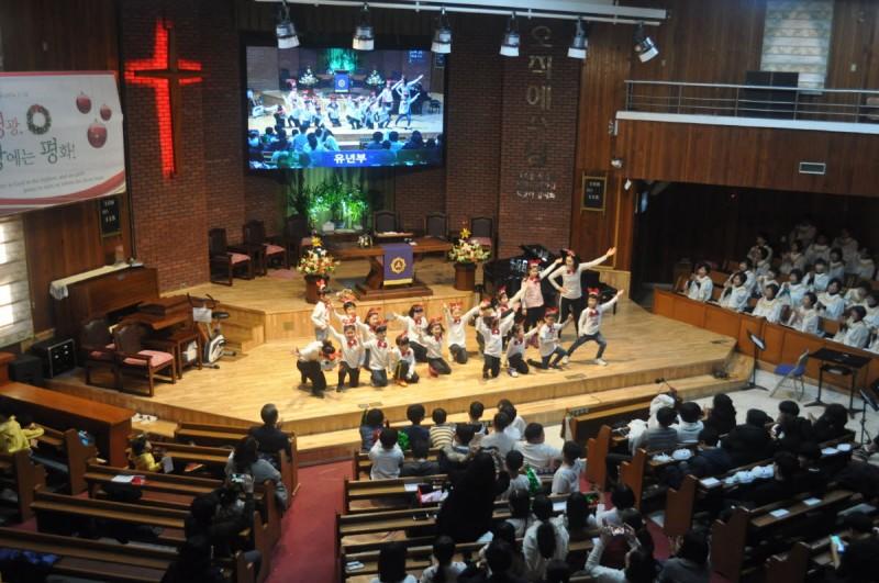 황금동교회 / 교회행사사진